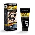 Маска-пленка для лица BLACK MASK PRO-COLLAGEN  80 мл COMPLIMENT