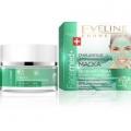 Очищающе-разглаживающая  маска для нормальной, комбинированной и жирной кожи  facemed+, 50мл косметика Eveline