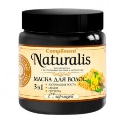 Маска для волос с горчицей (активация роста-объем-густота) Naturalis 500 мл COMPLIMENT