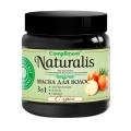 Маска для волос с луком (укрепление - блеск - объем) Naturalis 500 мл COMPLIMENT