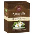 Женский подарочный набор Compliment Naturalis №708 Ромашка и Жожоба (жидкость для снятия макияжа+крем для рук)