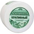 Бальзам для волос Крапивный Для укрепления волос Галант-Косметик 400 мл
