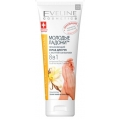 Увлажняющий Скраб для рук с экстракт ВАНИЛИ 8в1 EVELINE 75мл Hand&Nail Therapy Professional