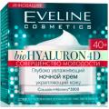"Глубоко увлажняющий ночной крем укрепляющий кожу 40+, ""Bio Hyaluron 4D"" 50мл Eveline"