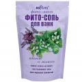 Фито-соль для ванн Лаванда и Мелисса 650мл. Белита
