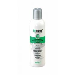 СЫВОРОТКА против выпадения волос несмываемая 200мл Белита - Revivor Intensive Therapy