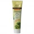 Крем для лица питательно - регенерирующий ночной. Масло оливковое + витаминный комплекс, 100 мл косметика Эльфа - Зеленая аптека