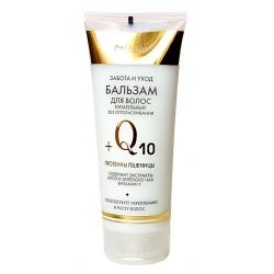 Бальзам для волос питательный 200мл Q10 Галант-Косметик