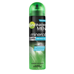 Дезодорант-спрей для мужчин свежесть 150мл. Garnier (арт. 00042061)