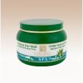 Маска для волос оздоравливающая с маслом авокадо и алоэ 250мл H&B Израиль (арт.43786)