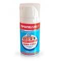 Крем-уход для кожи с расширенными порами PORE VACUUM 50мл Пропеллер (арт.4059)